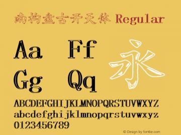 NGpangukaitian Version 1.00 April 9, 2019, initial release图片样张