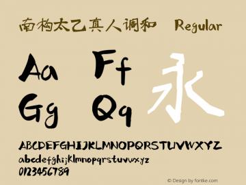 NGtaijizhenrentiaohe Version 1.00 September 27, 2019,zitijia.com图片样张