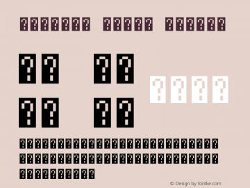 Unifont Upper Version 12.1.02图片样张