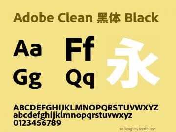 Adobe Clean 黑体 Black 图片样张