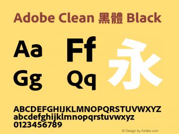 Adobe Clean 黑體 Black 图片样张