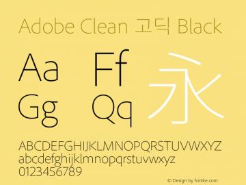 Adobe Clean 고딕 Black 图片样张