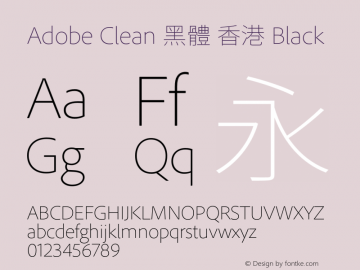 Adobe Clean 黑體 香港 Black 图片样张