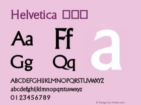 Helvetica 伪斜体 图片样张
