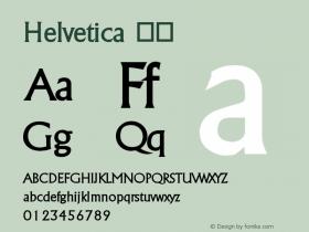 Helvetica 细体 图片样张