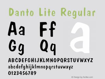 Danto Lite Normal Version 1.000;PS 001.001;hotconv 1.0.38 {DfLp-URBC-66E7-7FBL-FXFA}图片样张