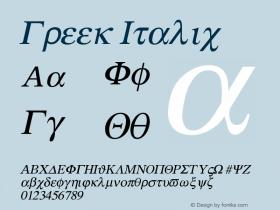 GreekItalic Altsys Fontographer 4.1 12/22/94 {DfLp-URBC-66E7-7FBL-FXFA}图片样张