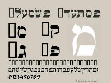 IsraelNormal Altsys Fontographer 4.1 1/5/95 {DfLp-URBC-66E7-7FBL-FXFA}图片样张