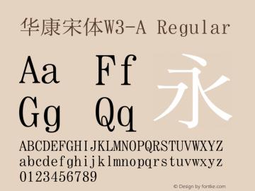 华康宋体W3-A Version 3.300 {DfLp-XBD8-VUE8-FKHQ-5DLM}图片样张