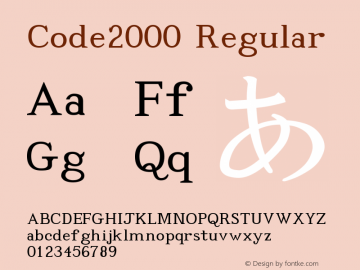 Code2000 Version 1.171图片样张