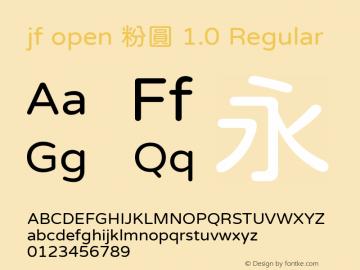 jf open 粉圓 1.0 图片样张