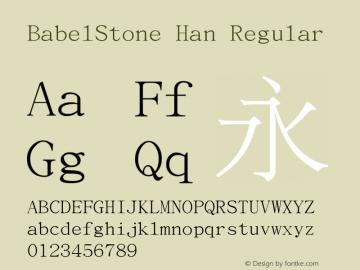 BabelStone Han Version 13.0.4 March 7, 2020 Font Sample