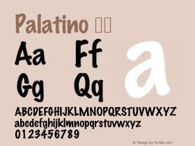 Palatino 瘦体 图片样张