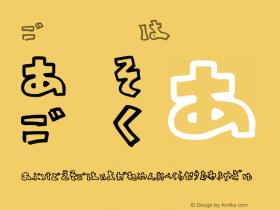 Graffiti Hiragana 2000; 1.0, initial release Font Sample