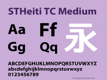 STHeiti TC Medium 6.1d10e1图片样张