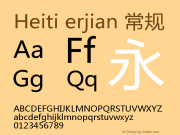 Heiti erjian 常规 Version 5.00;March 10, 2020;FontCreator 11.5.0.2422 32-bit图片样张