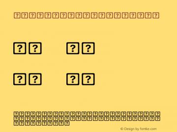 .LastResort 13.0d1e1 Font Sample