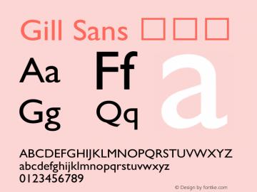 Gill Sans 粗斜体 图片样张