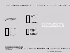 DJ Little Miracles II Regular Macromedia Fontographer 4.1 2001-02-15 Font Sample