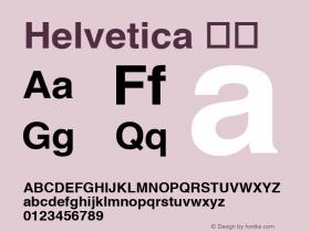Helvetica 粗体 图片样张