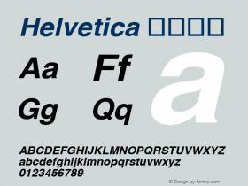 Helvetica 粗伪斜体 图片样张