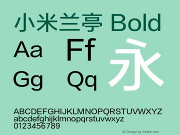 小米兰亭 Bold Version 1.25图片样张