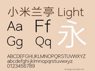 小米兰亭 Light Version 1.05图片样张