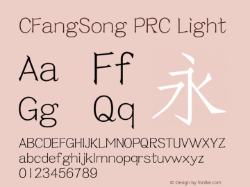 CFangSong PRC Light 图片样张