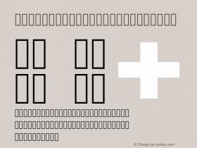 Modern Pictograms Normal Version 1.0 ; ttfautohint (v0.8) -r 50 -G 200 -f -s Font Sample