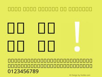 Noto Sans Arabic UI Regular Version 2.001图片样张