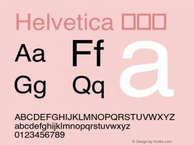 Helvetica 常规体 图片样张