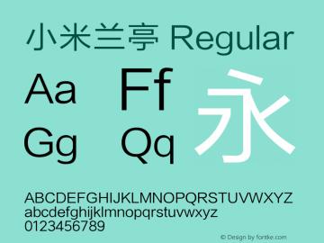 小米兰亭 Version 2.3.4;GB Outside YS Regular图片样张