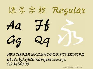 潦草字体 Version 1.00图片样张