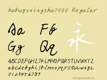 hakuyoxingshu7000 Version 1.00图片样张