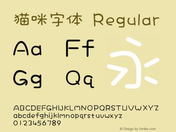 猫咪字体 Regular 图片样张