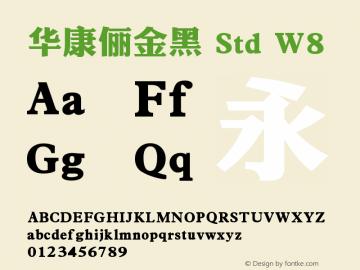 标题设计字体 图片样张