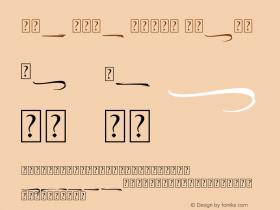 The Lord Night Swash Version 1.00;August 19, 2020;FontCreator 12.0.0.2563 64-bit图片样张