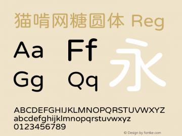 猫啃网糖圆体- 0.1 Font Sample