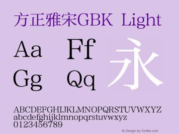 方正雅宋GBK Light 图片样张