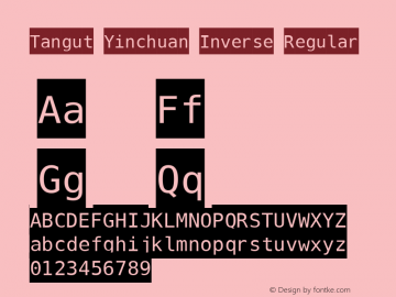 Tangut Yinchuan Inverse Version 13.002 2020-07-07图片样张