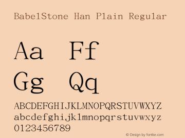 BabelStone Han Plain Version 13.0.8 July 19, 2020图片样张