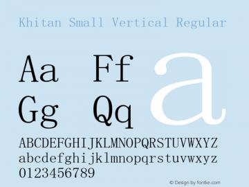 Khitan Small Vertical Version 13.003图片样张