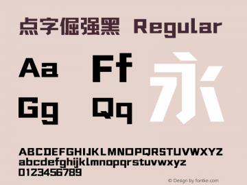 点字倔强黑  Font Sample