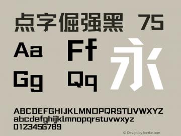 点字倔强黑 75  Font Sample