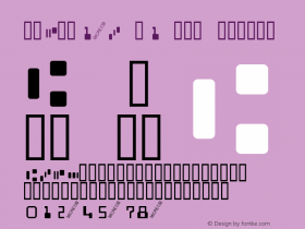 MICRE13B M1 Tryout Regular Match Software Font  12/31/01图片样张