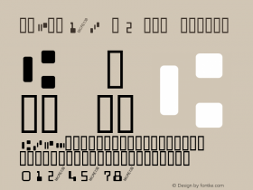 MICRE13B M2 Tryout Regular Match Software Font  12/31/01图片样张