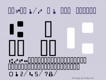 MICRE13B P1 Tryout Regular Match Software Font  12/31/01图片样张