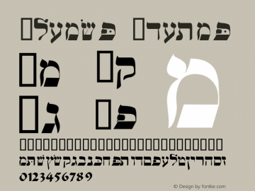 Israel Normal Altsys Fontographer 4.1 1/5/95 Font Sample
