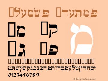 Israel Normal Altsys Fontographer 4.1 11/6/95 Font Sample