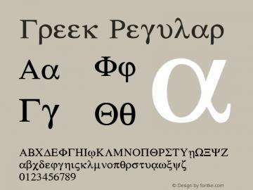 Greek Regular 1.000图片样张